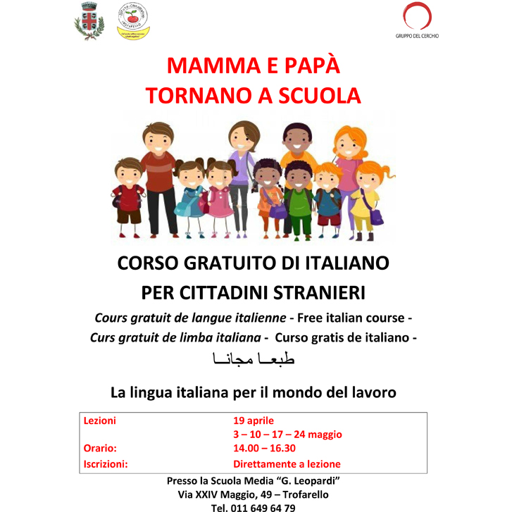 corso di italiano forum gratuito