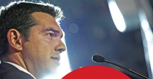 manifesto_tsipras