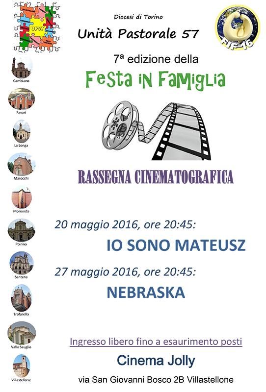 Cinema_FIF2016