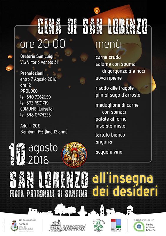 SanLorenzo2016_menu