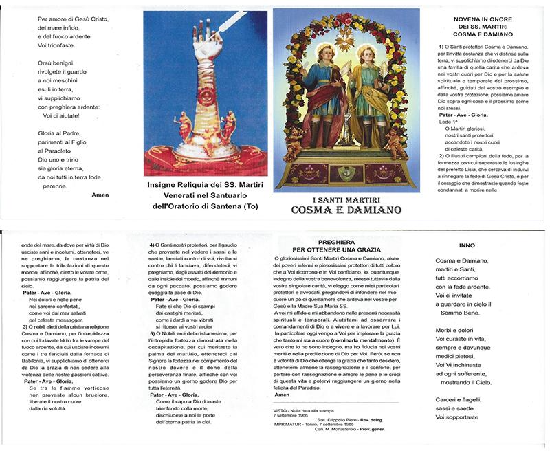 santicosmadamiano_novena